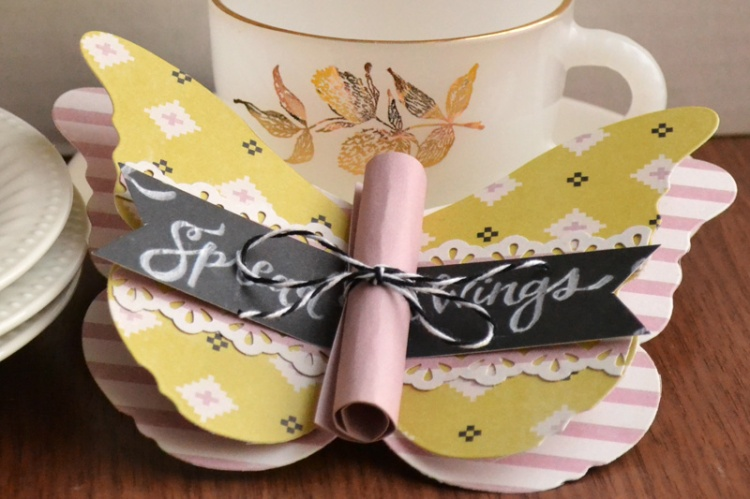 We R_butterfly tea party invite_aly dosdall