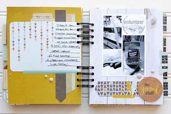 gratitude journal 12_aly dosdall