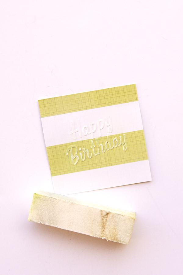 jenniemcgarveybirthdaycard3
